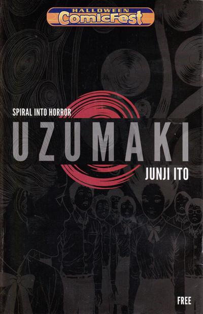 Cover for Uzumaki: Halloween Comic Fest 2013 Edition (Viz, 2013 series) #[nn]