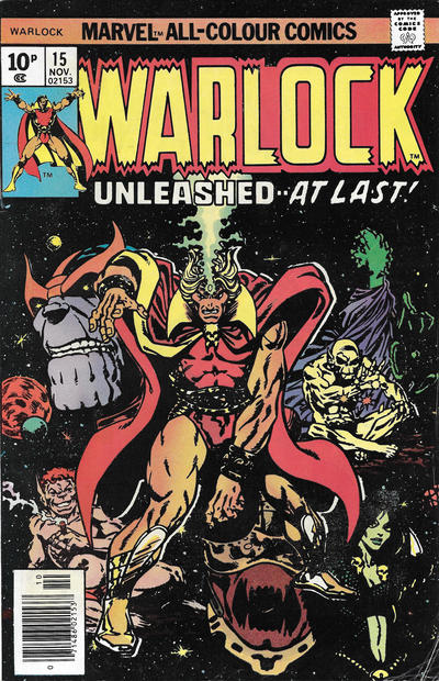 Cover for Warlock (Marvel, 1972 series) #15