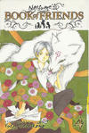 Cover for Natsume's Book of Friends (Viz, 2010 series) #4