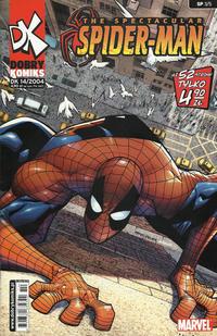 Cover Thumbnail for Dobry komiks (Axel Springer Polska, 2004 series) #14/2004