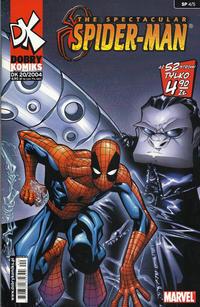 Cover Thumbnail for Dobry komiks (Axel Springer Polska, 2004 series) #20/2004