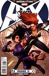 Cover Thumbnail for Avengers vs. X-Men (2012 series) #11 [Yu Variant]