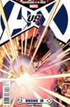 Cover for Avengers vs. X-Men (Marvel, 2012 series) #10 [Kubert Variant]