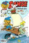 Cover for Bamse (Egmont, 1997 series) #14/2004