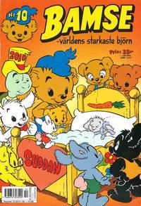 Cover Thumbnail for Bamse (Egmont, 1997 series) #10/2010