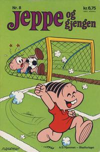 Cover Thumbnail for Jeppe og gjengen (Hjemmet / Egmont, 1977 series) #8