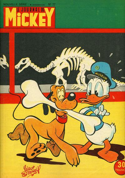 Cover for Le Journal de Mickey (Disney Hachette Presse, 1952 series) #77