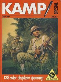 Cover Thumbnail for Kamp Spesial (Serieforlaget / Se-Bladene / Stabenfeldt, 1986 series) #1/1987