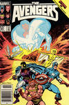 Cover Thumbnail for The Avengers (1963 series) #261 [Newsstand Edition]