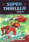 Cover for Super Thriller Comic (World Distributors, 1947 series) #28