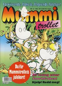 Cover Thumbnail for Mummitrollet (Semic, 1993 series) #12/1993
