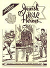Cover for Jewish War Heroes (Canadian Jewish Congress, 1944 series) #3