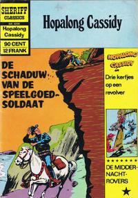 Cover Thumbnail for Sheriff Classics (Classics/Williams, 1964 series) #9204