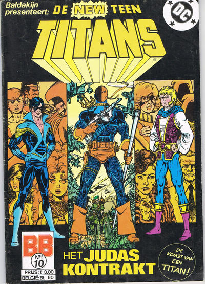 Cover for De New Teen Titans (JuniorPress, 1985 series) #10