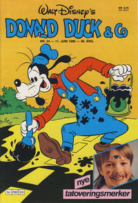 Cover Thumbnail for Donald Duck & Co (Hjemmet / Egmont, 1948 series) #24/1985