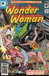 Cover for Wonder Woman (DC, 1942 series) #259 [Whitman Variant]