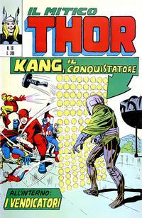 Cover Thumbnail for Il Mitico Thor (Editoriale Corno, 1971 series) #16