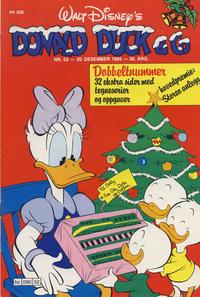 Cover Thumbnail for Donald Duck & Co (Hjemmet / Egmont, 1948 series) #52/1985
