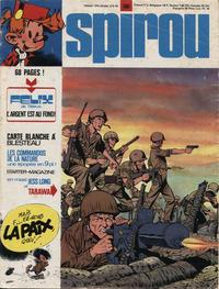 Cover Thumbnail for Spirou (Dupuis, 1947 series) #1881