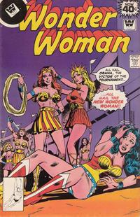Cover Thumbnail for Wonder Woman (DC, 1942 series) #250 [Whitman]