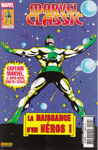 Cover Thumbnail for Marvel Classic (Panini France, 2011 series) #13