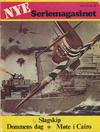 Cover for Nye Seriemagasinet (Serieforlaget / Se-Bladene / Stabenfeldt, 1978 series) #7/1978