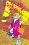 Cover for Xanadu: Across Diamond Seas (MU Press, 1994 series) #2