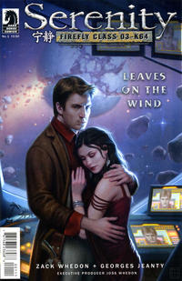 Cover Thumbnail for Serenity: Firefly Class 03-K64 - Leaves on the Wind (Dark Horse, 2014 series) #1 [Dan Dos Santos Cover]