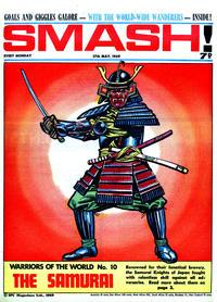 Cover Thumbnail for Smash! (IPC, 1966 series) #172