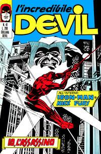 Cover Thumbnail for L'Incredibile Devil (Editoriale Corno, 1970 series) #41