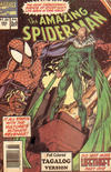 Cover for The Amazing Spider-Man (Marvel, 1963 series) #386 [Filipino Language Variant]