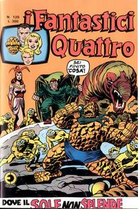 Cover Thumbnail for I Fantastici Quattro (Editoriale Corno, 1971 series) #125