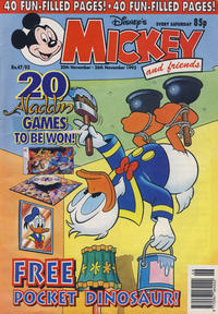Cover Thumbnail for Mickey and Friends (Fleetway Publications, 1992 series) #47/1993