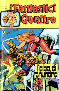Cover Thumbnail for I Fantastici Quattro (Editoriale Corno, 1971 series) #131