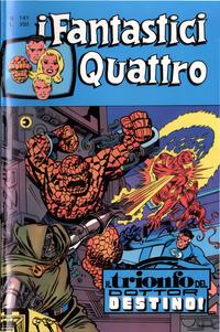 Cover Thumbnail for I Fantastici Quattro (Editoriale Corno, 1971 series) #141