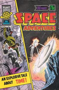 Cover Thumbnail for Planet Series (K. G. Murray, 1977 series) #v1#15