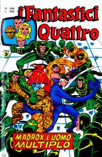 Cover Thumbnail for I Fantastici Quattro (Editoriale Corno, 1971 series) #158