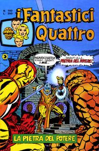 Cover Thumbnail for I Fantastici Quattro (Editoriale Corno, 1971 series) #160