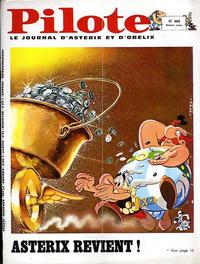 Cover Thumbnail for Pilote (Dargaud, 1960 series) #469