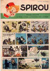 Cover Thumbnail for Spirou (Dupuis, 1947 series) #606