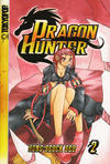 Cover for Dragon Hunter (Tokyopop, 2003 series) #2