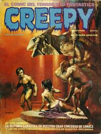 Cover Thumbnail for Creepy (Toutain Editor, 1979 series) #23