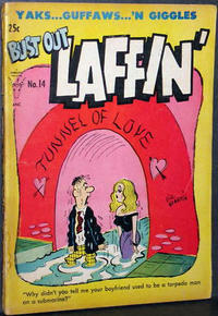 Cover Thumbnail for Bust Out Laffin' (Toby, 1954 series) #14