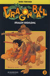 Cover for Dragon Ball (Bladkompaniet / Schibsted, 2004 series) #2 - Dragen Shenlong