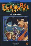Cover for Dragon Ball (Bladkompaniet / Schibsted, 2004 series) #23 - Ginyu-krigerne