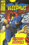Cover for Hip Comics (Windmill Comics, 2009 series) #19180