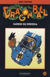 Cover Thumbnail for Dragon Ball (Bladkompaniet / Schibsted, 2004 series) #22 - Zarbon og Dodoria