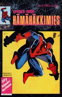 Cover Thumbnail for Hämähäkkimies (Semic, 1980 series) #5/1984