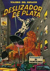 Cover Thumbnail for El Deslizador de Plata (Editora de Periódicos La Prensa S.C.L., 1970 series) #1