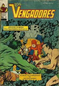 Cover Thumbnail for Los Vengadores (Novedades, 1981 series) #3